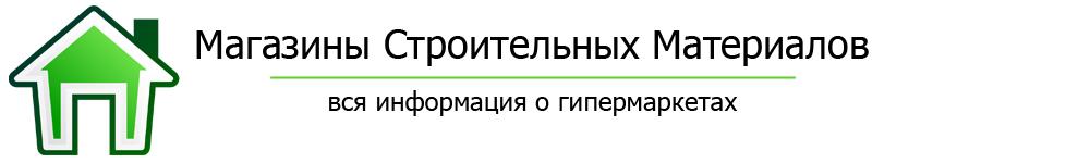 Каталоги Товаров и Адреса Магазинов